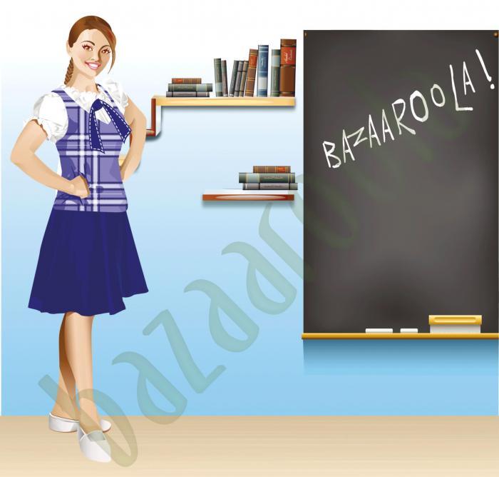 Kolej kıyafetleri
